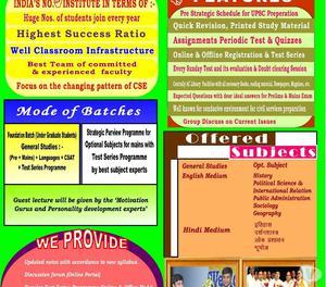 AIEEE Preparation Material – Vidyamandir Classes Blog!