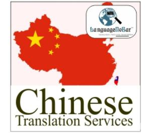 At Affordable Price Chinese Translation Services Company