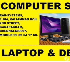 Computer Service at Your Door Step-chennai-