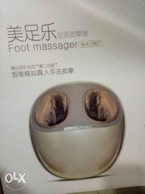 Beige Foot Massager