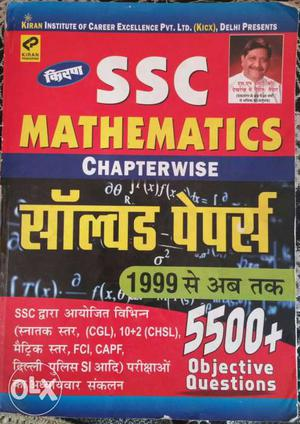 SSC Mathematics Chapterwise Book