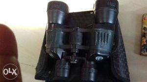 Antique binoculars made in Russia
