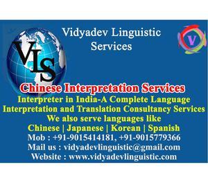 CHINESE TRANSLATOR IN DELHI CALL  Delhi