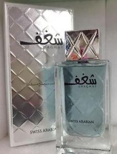 Swiss Arabian Shaghaf Men EDP – 75 ml Best & Long Lasting