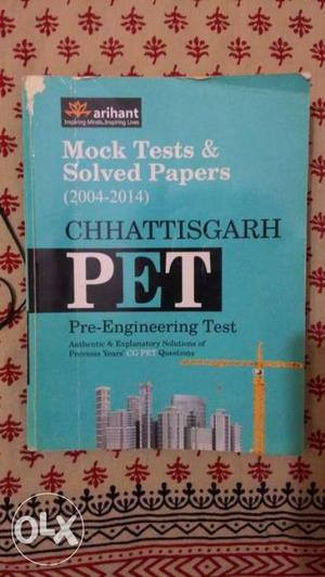 Mock Test & Solved Papers Book arihant