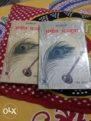 Buy one book get one book free in just rs.140