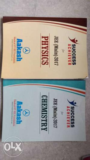Aakash Books. best Books To Help You Crack Jee