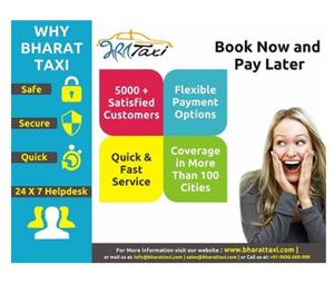 Bharat Taxi provides Car Rental Servicesfrom Chennai