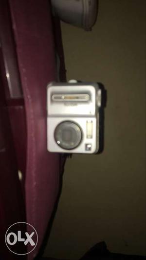 Gray Audio Voice Recorder