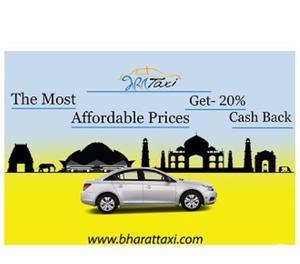 Cab Service in Varanasi by Bharat Taxi Varanasi