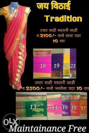 Radimate Nauvari Sari To Wear Shahi Mastani / Ridhi-Sidhi