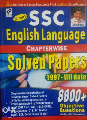 SSC English Language Book