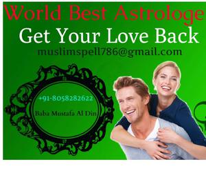 love problem solution astrologer get ex love back Ernakulam