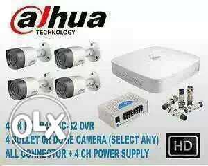 Dahua 4 CH HD DVR with CCTV camera complete set with Company