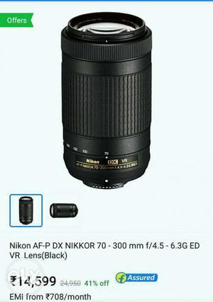 Nikon AF-P DX Nikkor mm VR Lens. 4DAYS OLD
