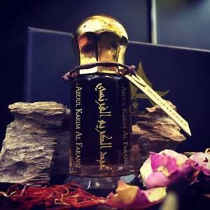 Baghdad 3 ml Concentrated Perfume Oil By Abdul Karim Al