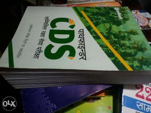 CDS and CSAT 22 year paper books... totally new
