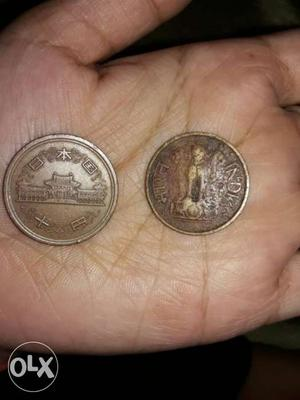 Pr pice coin  old coin in east india compny