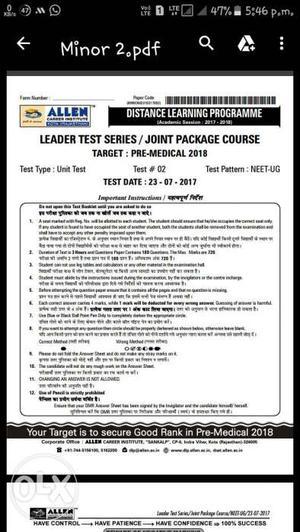 Test series of allen,aakash,fiitjee