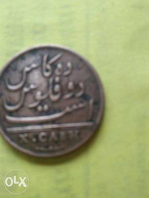 Very old coin of East India company