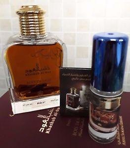 Khashab Al Oud 10ml Decant Perfume Spray By Abdul Samad Al
