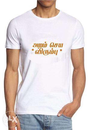 Buy Men's Round Neck Printed T-shirt