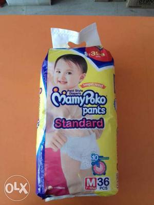Baby's MamyPoko Pants Standard Diaper Package