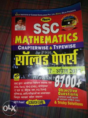 This new edition ssc cgl mathematics include