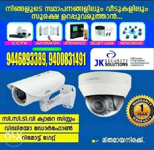 Home CCTV security system, gate automation, vdp installation