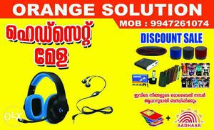 Start from 50 Rs All Accessories up to 50%Discount