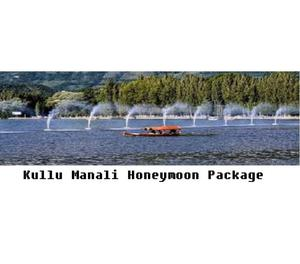 Shimla Manali Holidays Honeymoon Packages In Ahmedabad