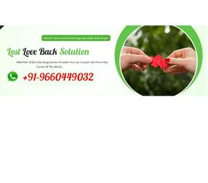 Get Your Lost Love Back Chandigarh