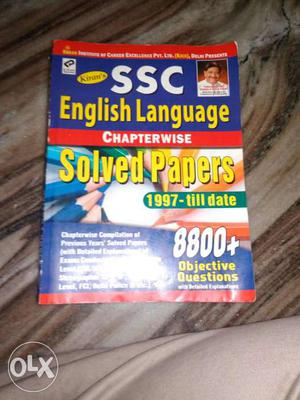 SSC (4 book)important books to get job