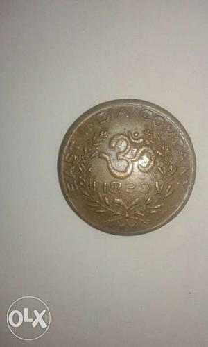 East india company coin very old