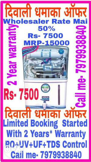 New Seal Pack Aqua Water purifier With RO+UV+UF+TDS Control