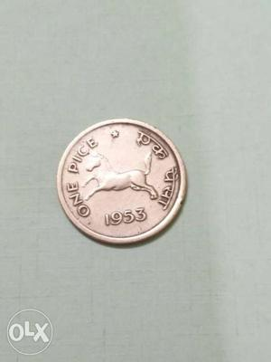 One pice coin  horse image Hyderabad milt