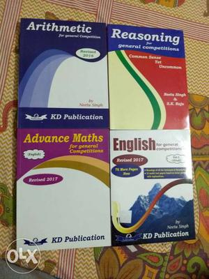 SSC Brand new books of kd campus available at low