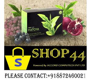 Highest Quality Sugar-free Green Tea Chandigarh