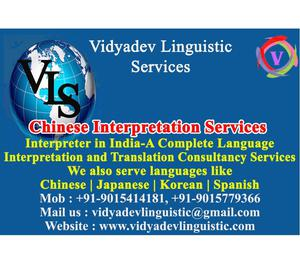 CHINESE TRANSLATOR OR CHINESE INTERPRETER IN DELHI Delhi