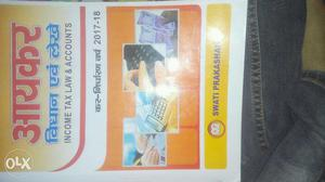 Income tax b.com 2nd year book, brand new book, 5