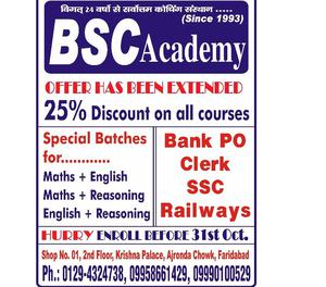 Banking & SSC LOWEST FEES IN FARIDABAD BSC ACADEMY Faridabad