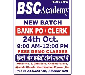 IBPS CLERK COACHING IN FARIDABAD BSC ACADEMY Faridabad