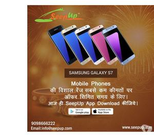 Buy Samsung Mobile in Indore | Online mobiles in Indore