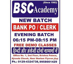 EVENING BANKING COACHING IN FARIDABAD BSC ACADEMY Faridabad