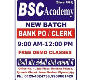IBPS CLERK COACHING CENTRE IN FARIDABAD BSC ACADEMY