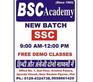 SSC COACHING CENTRE IN FARIDABAD BSC ACADEMY Faridabad