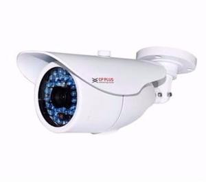 CCTV camera dealer for shop in Muzaffarpur Muzaffarpur
