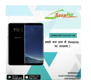 Buy Mobile online Indore | Same Day Home Delivery at Seepup