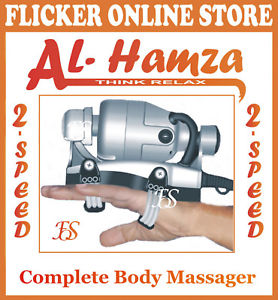 HAMZA POWERFUL HANDY MASSAGER DOUBLE SPEED PROFESSIONAL