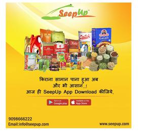 Seepup | Online Shopping Site | Online grocery in Indore